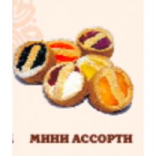 """Печенье """"Весна мини""""  ассорти 1,3 кг"""