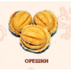 """Печенье """"Орешки с сгущенкой"""" 3,5кг"""