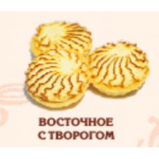 """Печенье """"Восточное с творогом"""" 3 кг"""