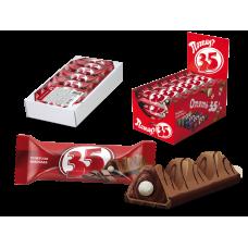 """Конфеты """"35"""" с шоколадной начинкой вес 2,5кг"""