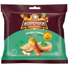 "Сухарики ""Три корочки"" со вкусом холодца с хреном и горчицей, 85 г (30шт в кор)"