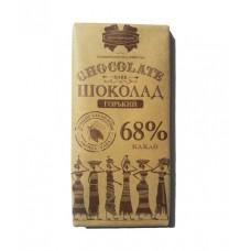 "Шоколад ""Коммунарка горький 68%"" 90г крафт"
