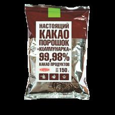 Какао-порошок 150г