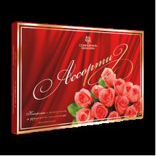 """Набор конфет """"Ассорти"""" 165г"""