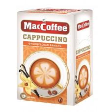 Кофе Мак Капучино  Французская ваниль 12,5 гр (10 шт /упак) растворимый