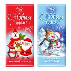Шоколад Новогодний молочный 85г ГОСТ