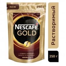Кофе  Nescafe Голд 250гр пакет