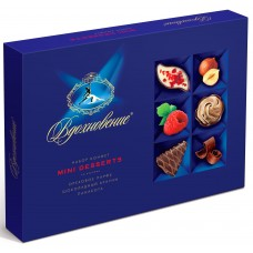 "Конфеты  ""Вдохновение Mini Desserts"" 165 гр"