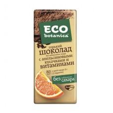 Шоколад без сахара Eco Botanica с апельсиновыми кусочками и витаминами, 90 гр.