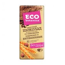 Шоколад без сахара Eco Botanica со злаковыми шариками и витаминами, молочный, 90 гр.