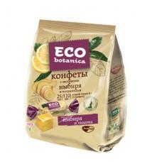 """Конфеты """"Eco Botanica"""" с экстрактом имбиря и витаминами, 200 гр."""