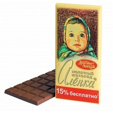 "Шоколад ""Аленка"" 200 гр"