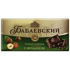 """Шоколад """"Бабаевский"""" 100г с фундуком"""