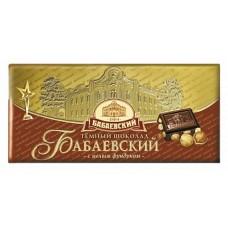 """Шоколад """"Бабаевский"""" 200г горький с целым фундуком"""