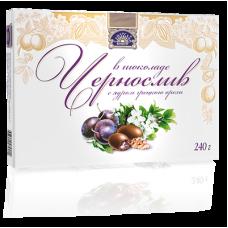 "Конфета ""Чернослив в шоколаде с грецким орехом""  240гр"