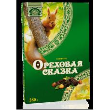 """Конфеты""""Ореховая сказка"""" 280 гр"""