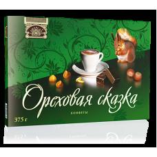 """Конфеты""""Ореховая сказка"""" 375 гр"""