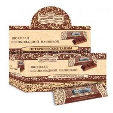 """Шоколадный батончик """"Петербургские тайны"""" с шоколадной нач 50гр"""