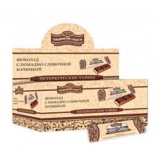"""Шоколадный батончик """"Петербургские тайны"""" с помад-слив нач 50гр"""
