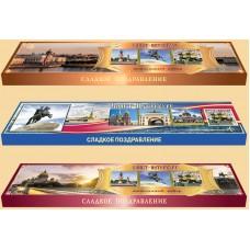 Шоколад фигурный САНКТ-ПЕТЕРБУРГ (набор шоколадок) 35 гр
