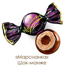 """Конфеты """"Марсианка"""" шок-манже 1кг"""