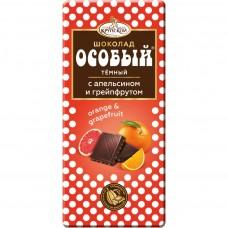 """Шоколад """"Особый"""" темный с апельсином и грейпфрутом 90г"""