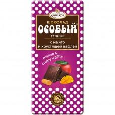 """Шоколад """"Особый"""" темный с манго и вафельной крошкой 90г"""
