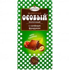 """Шоколад """"Особый"""" молочный с соленым фундуком 90г"""