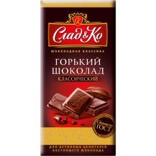"Шоколад ""СладКо"" горький 92г"