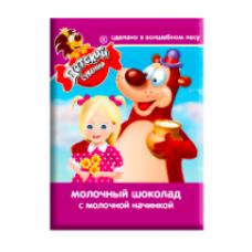 """Шоколад молочный """"Детский сувенир"""" с молочной начинкой 20гр"""