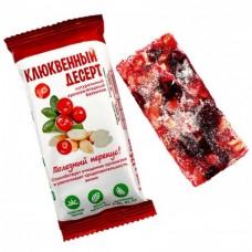Клюквенный десерт натуральный орехово-ягодный ВЕС 1,6кг