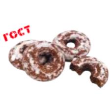 "Пряники ""Шоколадное кольцо"" мини вес 2,5кг ГОСТ"